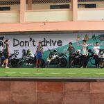 ลูก ม.ณ. ไม่ถึง15ปี ไม่ขับขี่มอเตอร์ไซต์ โรงเรียนมหรรณพาราม กทม. ( 31 ก.ค.2560 )